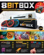 8 บิทบ๊อกซ์ (8Bit Box)