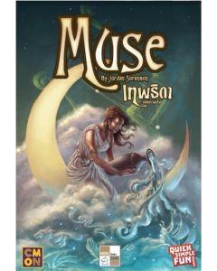 Muse (Thai Version)