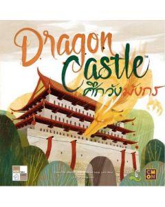 ศึกวังมังกร (Dragon Castle)