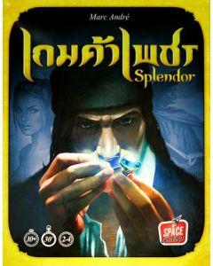 Splendor (Thai version) - Box Cover