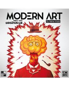 ยอดนักประมูล (Modern Art)
