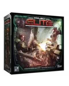 Project: ELITE (Kickstarter Full Pledge)