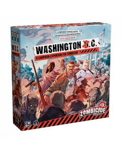 Zombicide: 2nd Edition: Washington Z.C.