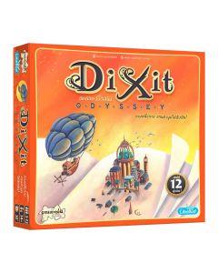 ดิกซ์อิท: โอดิสซีย์ (Dixit: Odyssey)