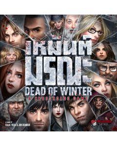 เหมันต์มรณะ (Dead of Winter: A Crossroads Game)