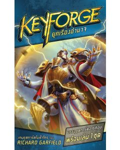 คีย์ฟอร์จ ยุคเรืองอำนาจ ชุดการ์ดอาร์คอน (KeyForge: Age of Ascension Archon Deck)