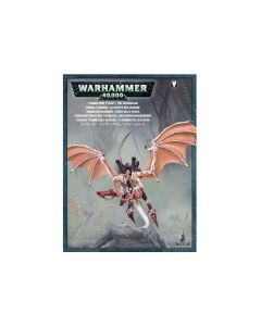 Warhammer 40k: Tyranid Hive Tyrant / The Swarmlord