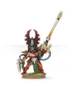 Warhammer 40k: Craftworlds: Phoenix Lord Fuegan
