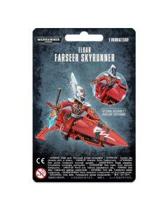 Warhammer 40k: Craftworlds: Farseer Skyrunner
