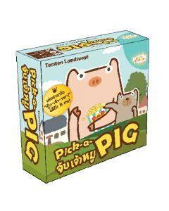 จับเจ้าหมู (Pick-a-Pig)