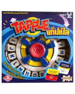 แท็ปเปิล (Tapple)