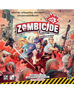 Zombicide: 2nd Edition (Thai Version)